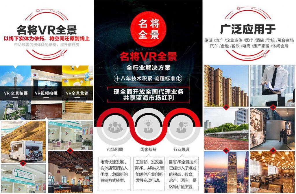 2021诚邀广东广州深圳佛山东莞合作加盟创业投资伙伴。(原创)