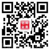 2021诚邀广东广州深圳合作加盟创业投资伙伴。(原创)