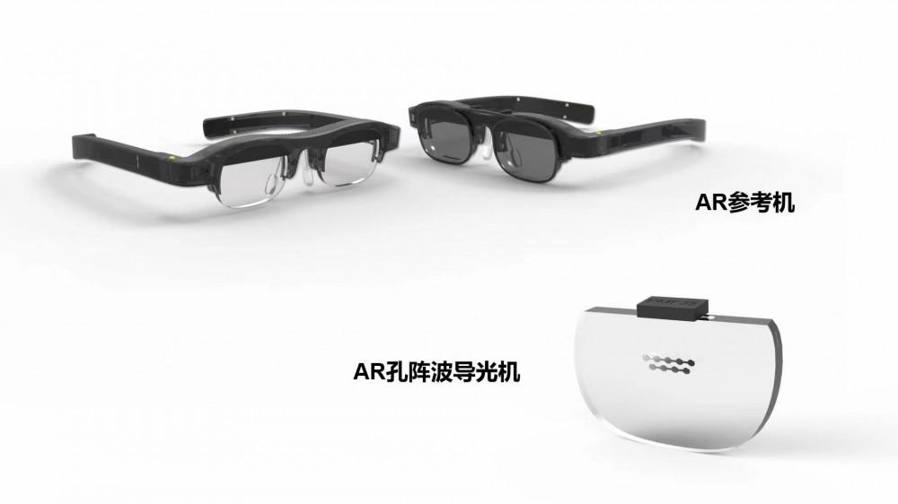 爱奇艺奇遇VR发布CV头手6DoF交互技术,奇遇3正式亮相